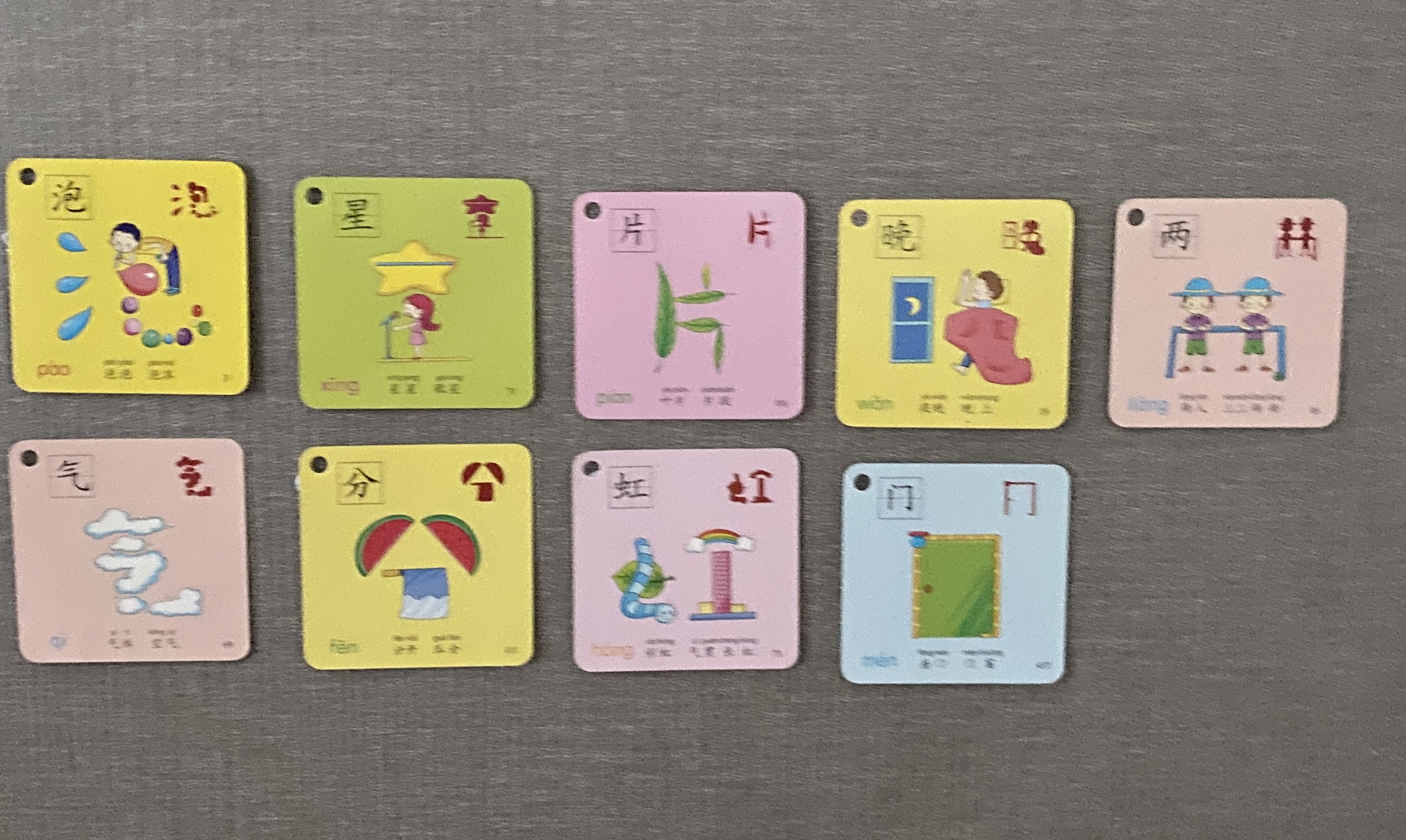 Chinese QR code cards
